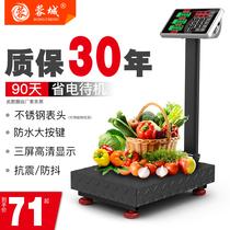 蓉城电子秤商用高精度小型家用电孑称重台秤100kg150公斤快递磅秤