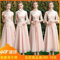 伴娘服2019夏新款中式新娘伴娘团中国风长款姐妹裙结婚粉色礼服女