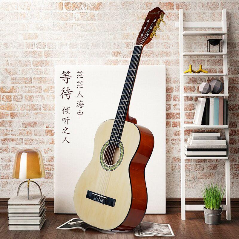 古典吉他练习