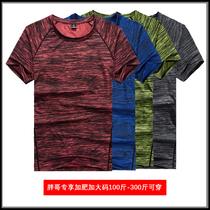 夏季加肥加大码冰丝休闲T恤男肥佬户外运动薄款弹力速干短袖光滑T