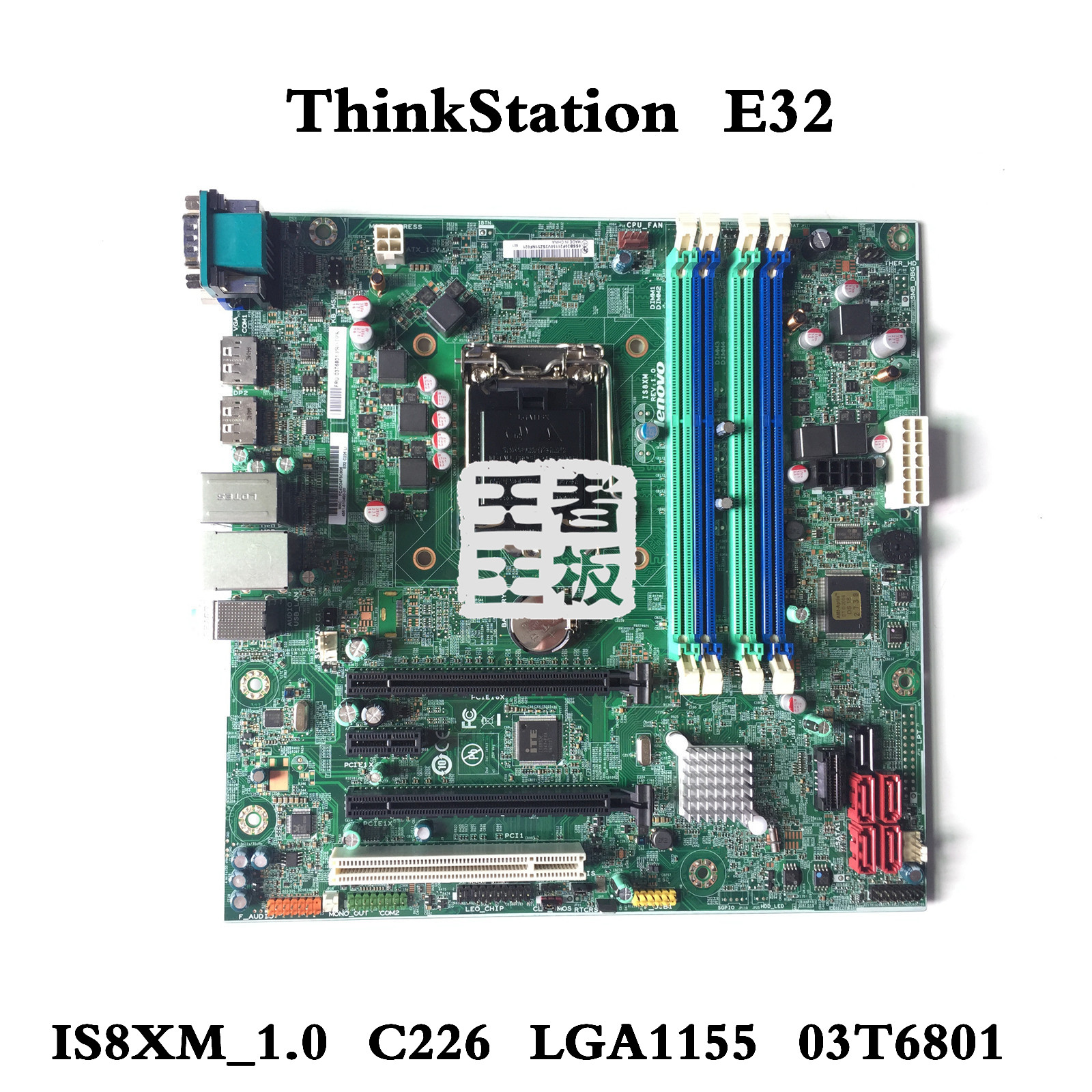 03T6801 00FC820 联想ThinkStation IS8XM E32 C226芯片 P300 原装