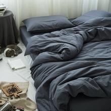 水洗棉四件套床上用品床单纯棉全棉北欧简约纯色学生宿舍被套三4