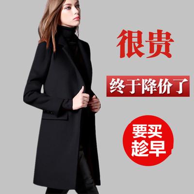 反季清仓工装外套羊绒呢大衣女中长款2019新款黑色毛呢修身职业装