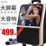 夏新广场舞音响带显示屏蓝牙便携式视频播放器移动拉杆户外音箱