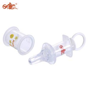 日康针筒喂药器婴儿 防呛奶嘴式吃药器 带刻度量杯宝宝喂奶喂水器