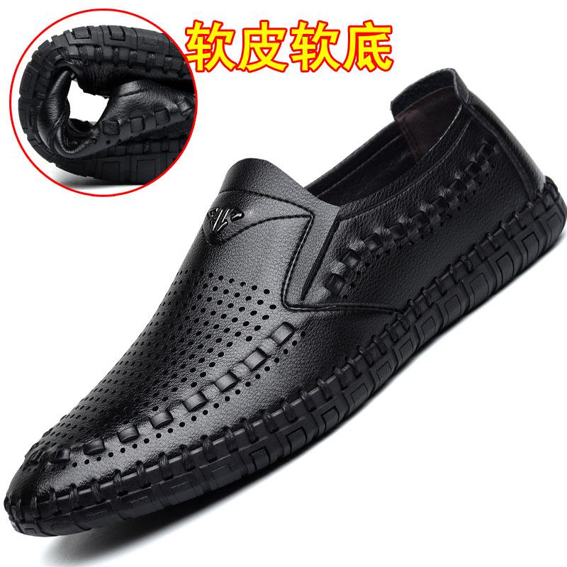 Обувь Crocs Артикул 591057031140