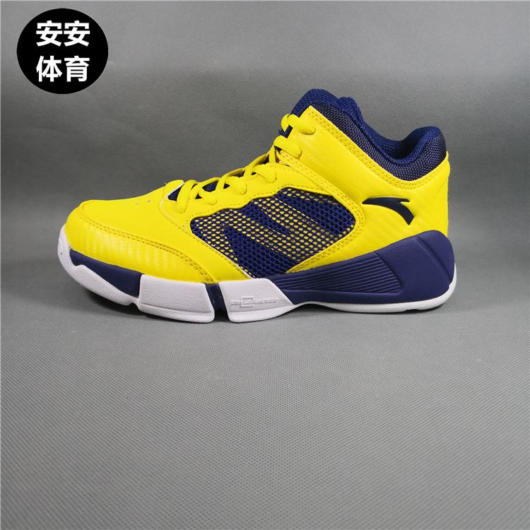 安踏童鞋篮球鞋 儿童运动鞋春秋冬季青少年球鞋 中大童鞋子男童鞋