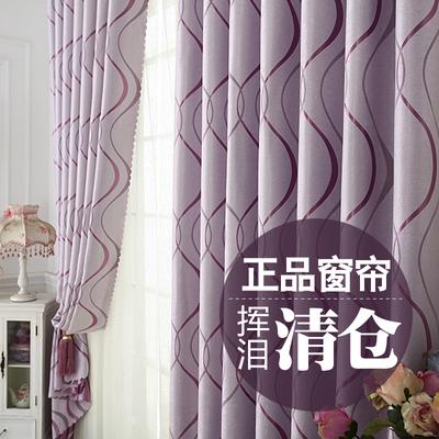 特价成品样品处理窗帘田园欧式现代简约卧室客厅阳台落地窗帘布品牌排行榜
