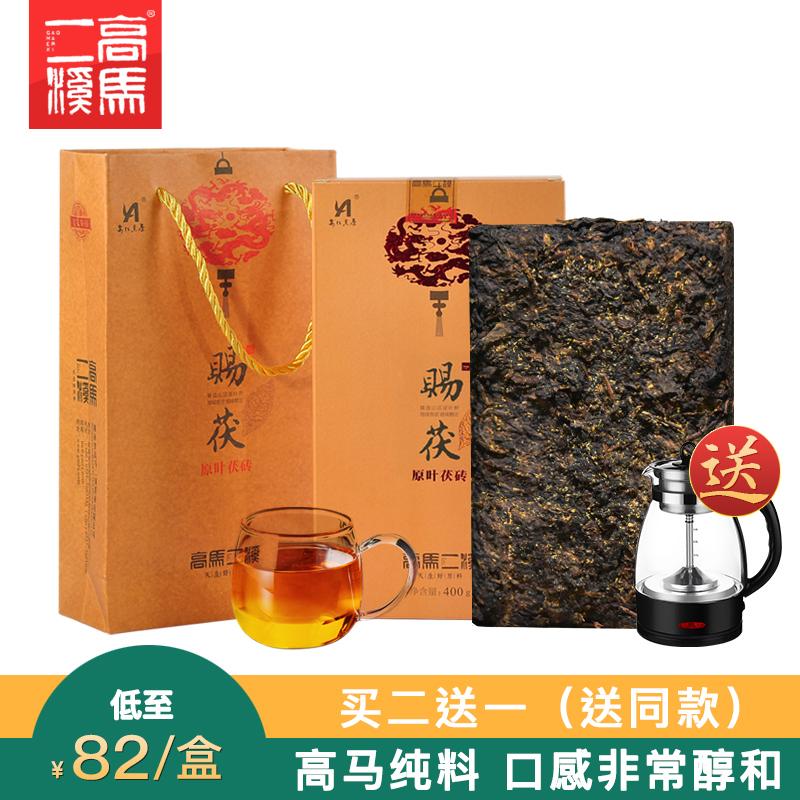 Чай Анхуа Артикул 531265586545