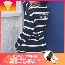 CBCD19AW Persian Cat Stripe Long Sleeve Japanese Men and Women's National Chao Brand Retro Daily Loose Couple Hip-hop T-shirt