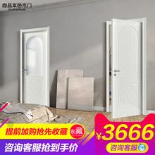 尚品本色木门两居室室内门实木复合免漆门卧室门厨房门定制门套餐