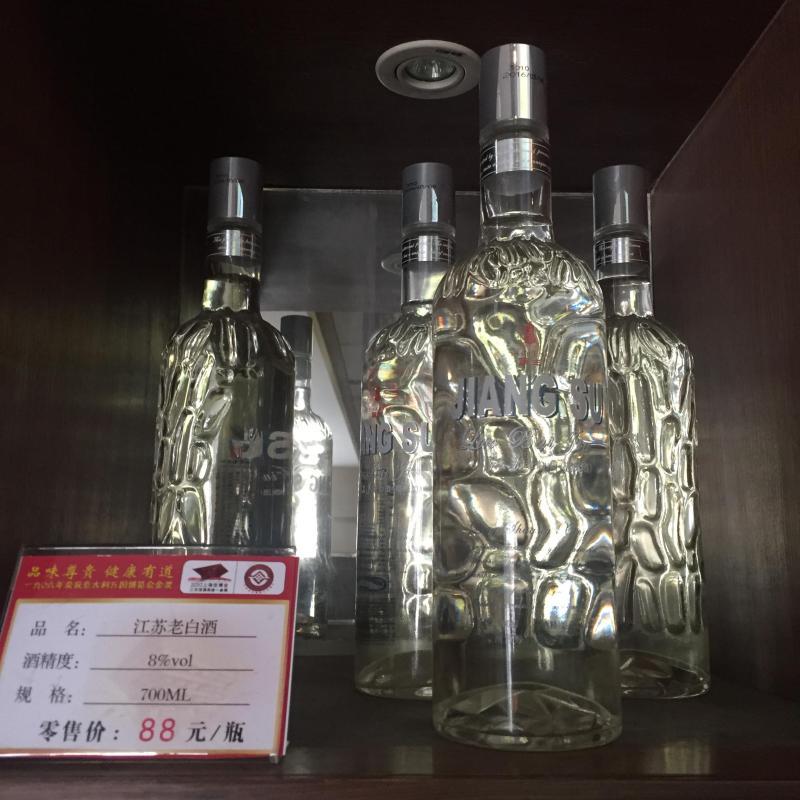 【企业店】南通特产金奖颐生酒米酒江苏老白酒700ml 公司直营