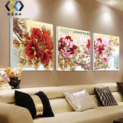 装饰画客厅背景墙画牡丹花是什么档次