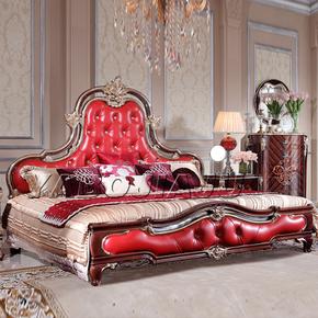 欧式实木床真皮奢华宫廷贵族大床古典法式双人床意大利雕刻床定制