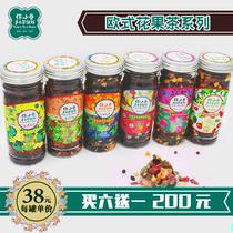 205g水果粒花茶巴黎香榭花果茶果粒茶罐包邮3