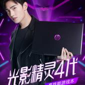 HP/惠普 光影精灵4代 紫光八代i7吃鸡游戏本144hz独显笔记本电脑