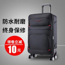 牛津布拉杆箱男帆布箱子行李箱女万向轮旅行箱20寸登机箱皮箱26寸