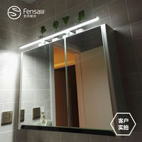 LED mirror headlights free punching bathroom bathroom mirror cabinet mirror light waterproof bathroom modern minimalist makeup lamp wall lamp