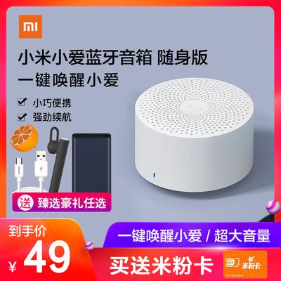 Xiaomi/小米 小米AI音箱小爱同学智能蓝牙音箱随身版WIFI语音助手控制便携人工语音声控充电小艾mini音响壹