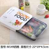 American disposable lunch box rectangular four grid five grid six grid with lid thick high-end takeaway packaging box black box