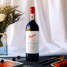 澳大利亚进原瓶口红酒Penfolds奔富寇兰山/蔻兰山干红葡萄酒单支