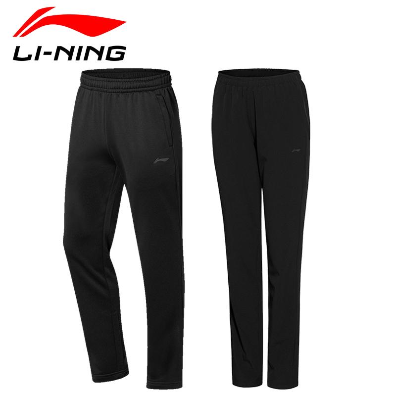 李宁羽毛球裤弹力透气速干网球训练比赛长裤秋冬季运动服装备男女