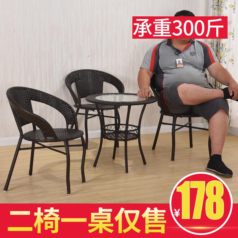 腾桌椅休闲藤椅