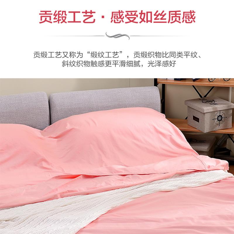 富安娜出差住酒店神器隔脏睡袋旅行床单被罩一体式纯棉缎纹旅睡宝