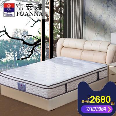 负氧离子床垫哪里购买