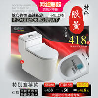 Household ordinary toilet flush toilet super swirl siphon toilet water saving ceramic flush toilet small apartment
