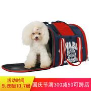 道格美国运动协会宠物包双肩狗包背包泰迪狗狗外出便携猫包