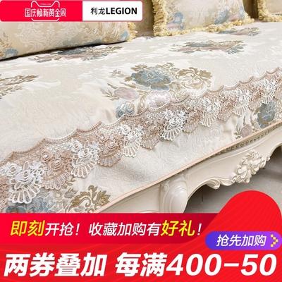 欧式沙发垫奢华高档布艺防滑皮沙发套沙发罩全盖四季通用客厅坐垫