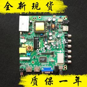 适用乐华32L50 LED32C610三合一主板P65-59S V6.1 V6.2主板