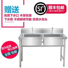 包邮商用不锈钢单水槽水池三双槽双池洗菜盆洗碗池消毒池食堂厨房