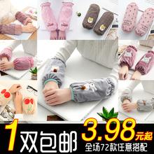 秋冬短款袖套女办公韩版套袖长款护袖头防水儿童学生蕾丝手袖可爱