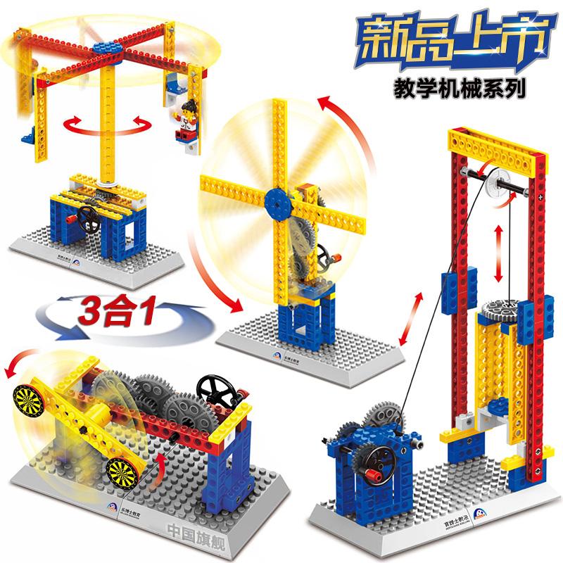 Детская электроника Артикул 525334162181