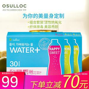 爱茉莉OSULLOC哦雪绿water+健康纤体水3盒套装(柠檬*2西柚*1)