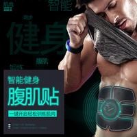 腹肌贴智能健身仪健身器家用懒人锻炼肌肉瘦身瘦肚子收腹马甲线男