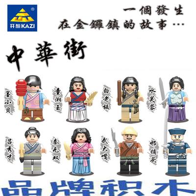 Внутриигровые ресурсы Legend of martial arts Артикул 557446638987