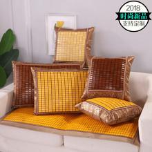 麻将竹凉席靠背垫夏季沙发靠枕夏天凉抱枕靠垫套柏旃室腰靠垫定做
