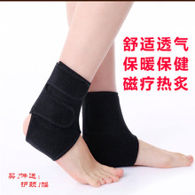Self-heating foot care warm magnetic therapy men and women four seasons ankle health care ankle foot set ankle joint hot moxibustion protective gear