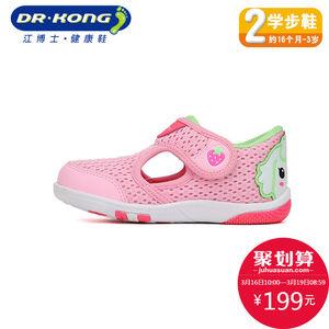 dr.kong江博士童鞋春季儿童机能鞋网布女童鞋子女小孩宝宝学步鞋