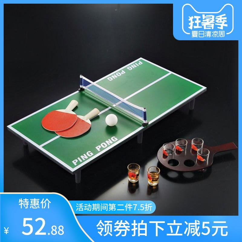 儿童迷你乒乓球桌户外桌铝合金桌椅地摊摆摊桌宣传桌
