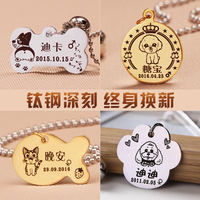 Dog brand identity card custom bell collar cat brand lettering small dog anti-lost brand tag tag listing pet jewelry