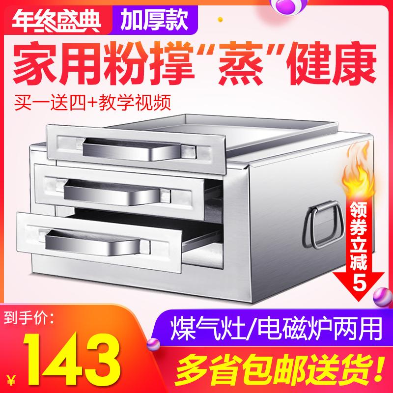Мобильные кухни / Паровые печи Артикул 594899729360