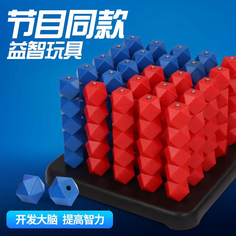Китайские шашки / Го Артикул 593090422262