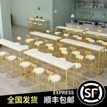 北欧吧台桌家用奶茶店桌椅组合酒吧大理石高脚桌阳台休闲靠墙长条