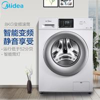 美的滾筒洗衣機