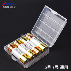 5/7 battery storage box Alkaline battery box Color plastic storage box Can be equipped with No. 5 No. 7