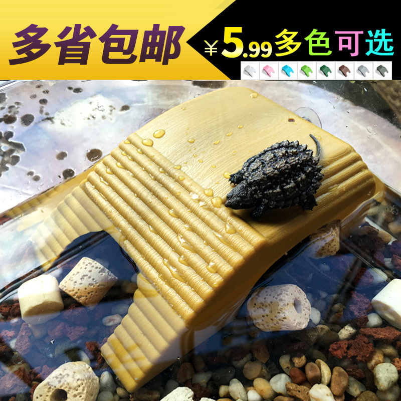 Товары для аквариума Артикул 535378585649